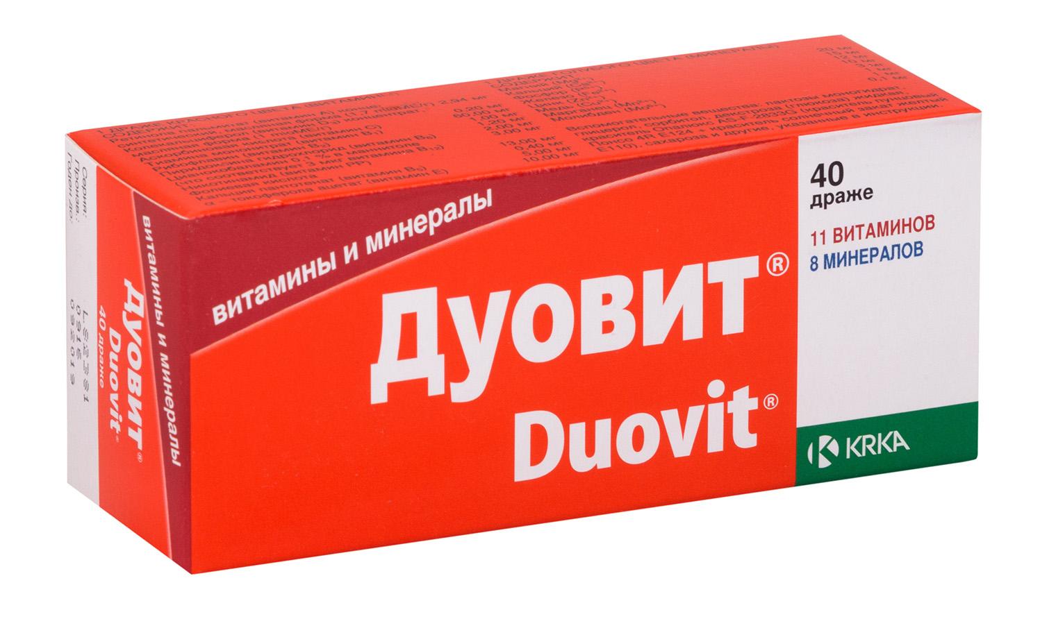 Дуовит др. n40