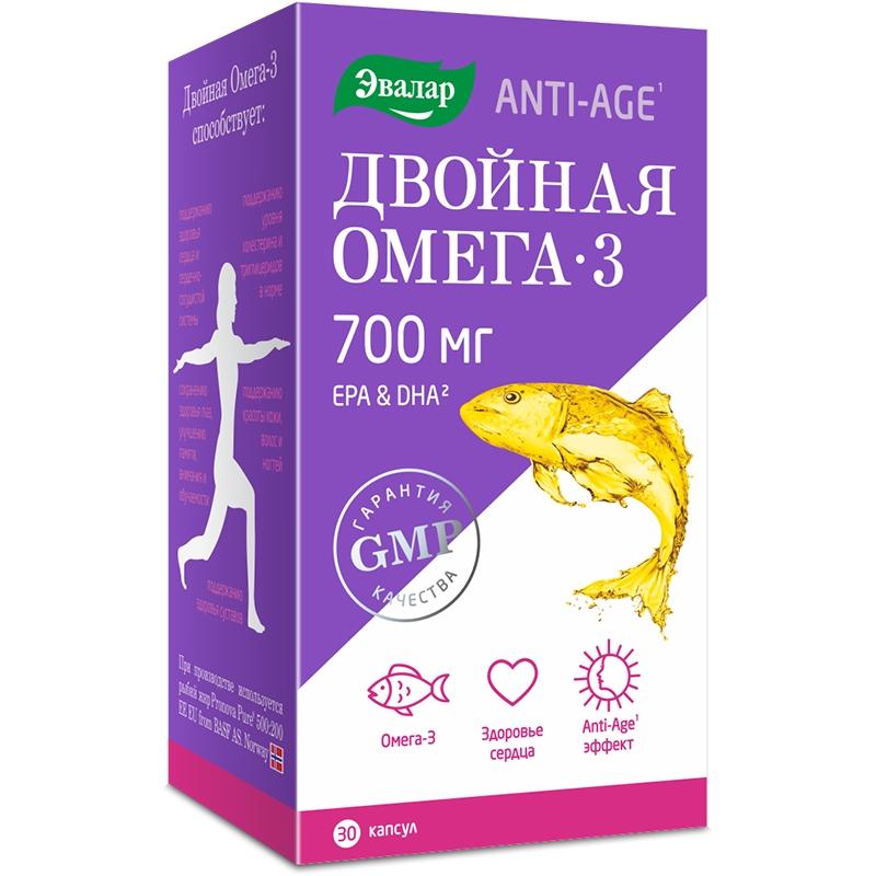 Двойная Омега-3 700 мг Эвалар ANTI-AGE  капс. 30 шт. по 1,0 г.