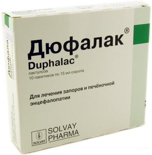 Дюфалак сироп 667мг/мл 15мл n10