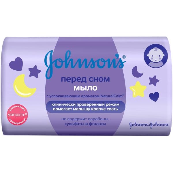 Джонсонс беби перед сном мыло 100г лаванда