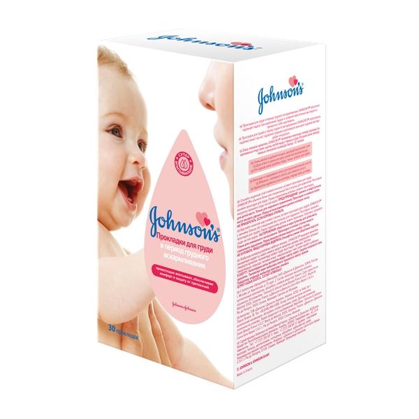 Джонсонс беби прокладки для груди n30