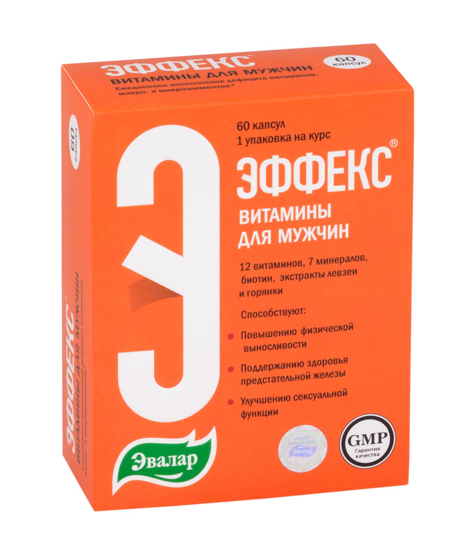 Эффекс витамины д/мужчин капс. n60