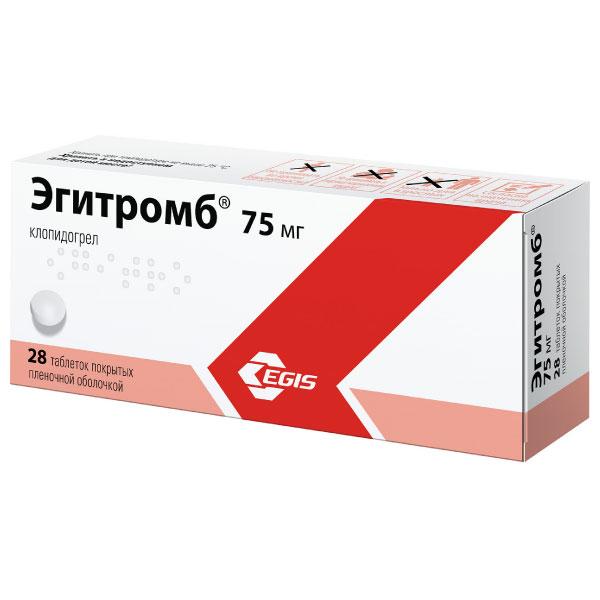 Эгитромб таб. п.п.о. 75мг n28