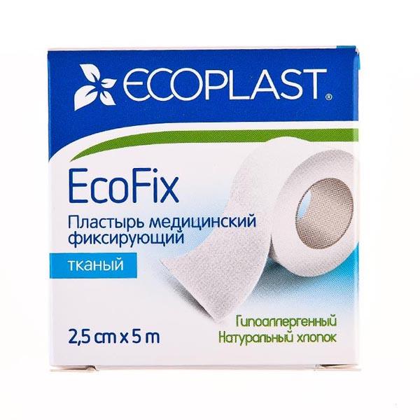Экофикс пластырь медицинский фиксирующий тканый 2,5смх5м