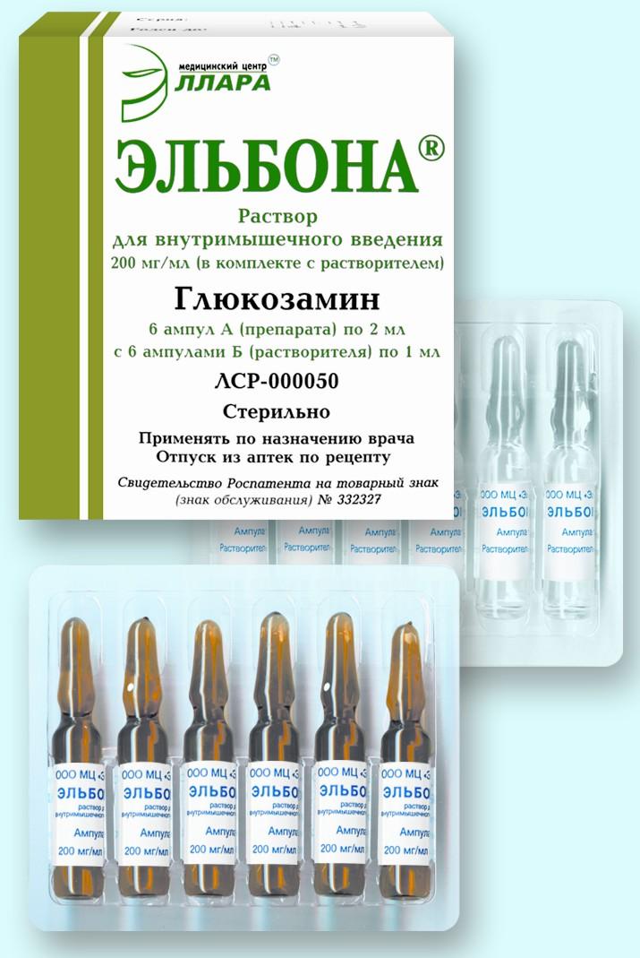 Эльбона р-р д/ин. 200мг/мл 2мл n6