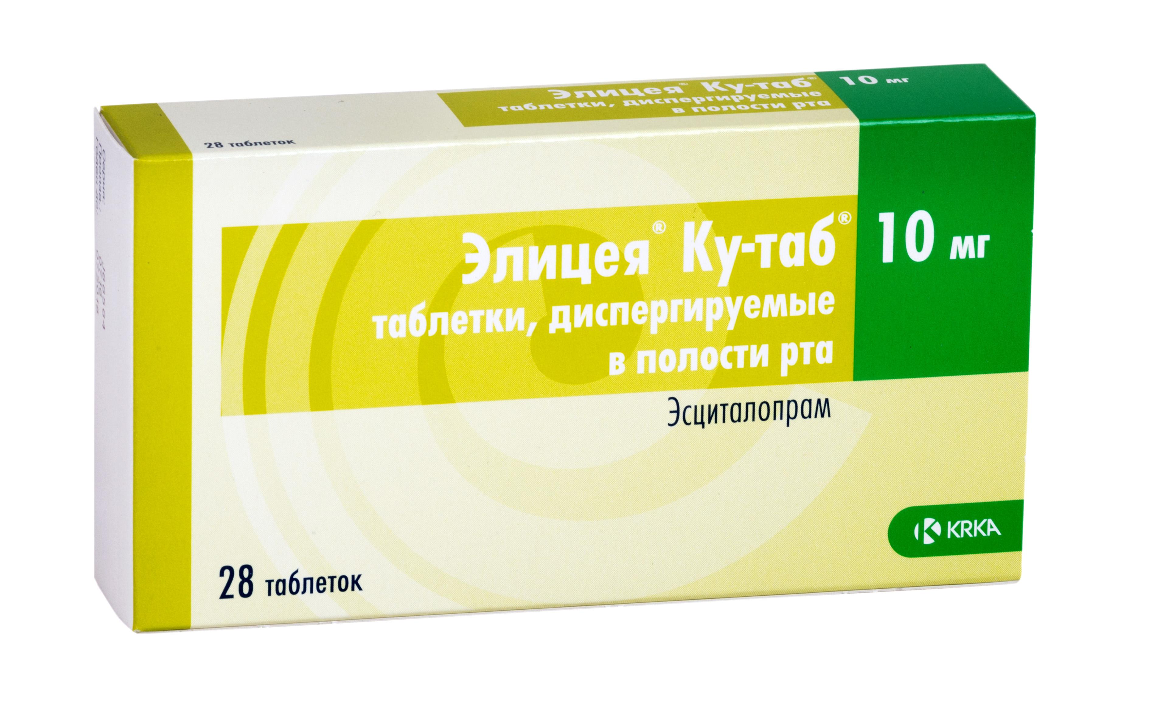 Элицея ку-таб таб. дисперг. 10 мг №28
