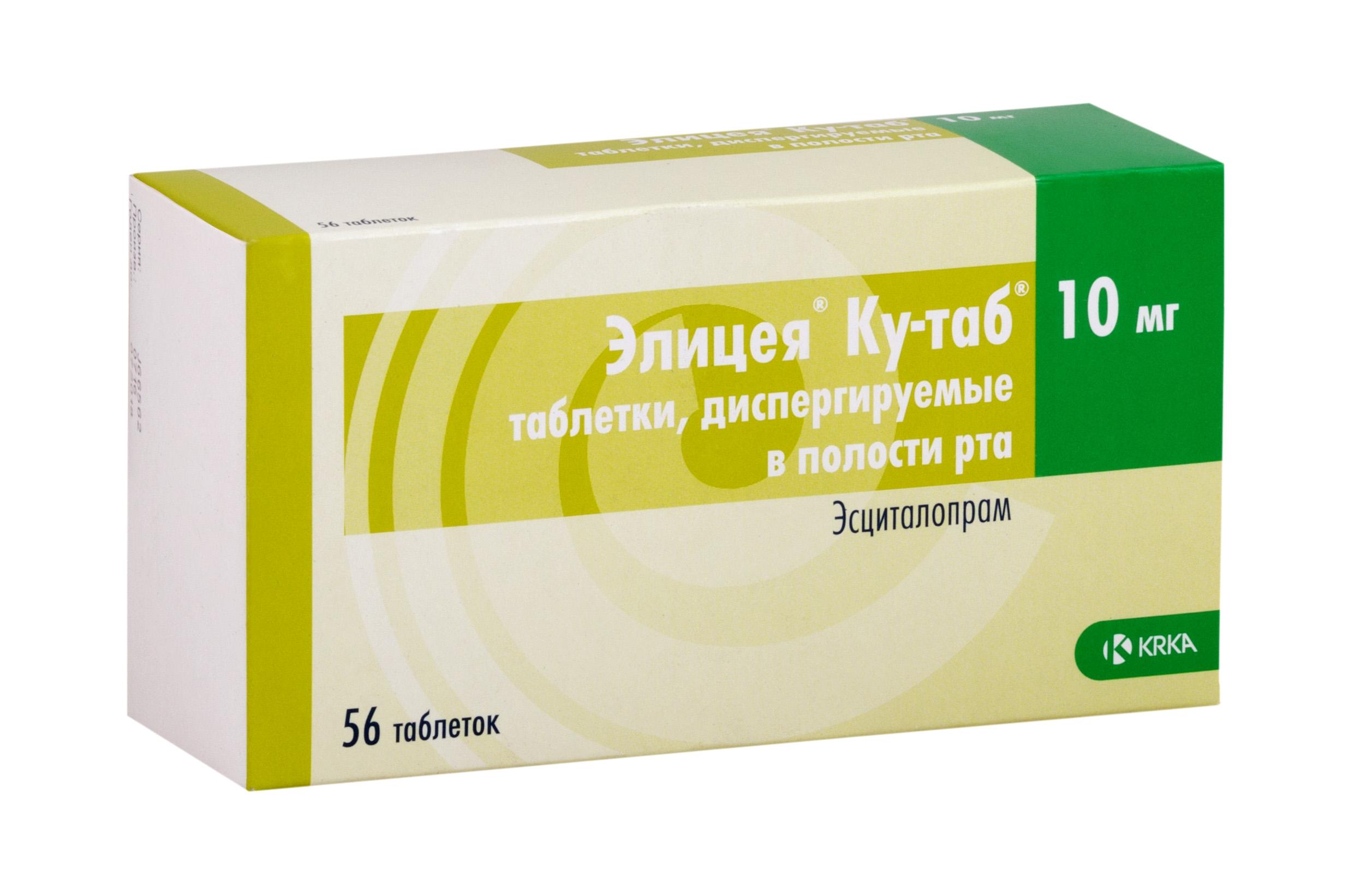 Элицея ку-таб таб. дисперг. 10 мг №56