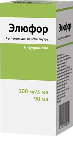 Элюфор сусп. д/приема внутрь 200мг/5мл фл. 90мл №1