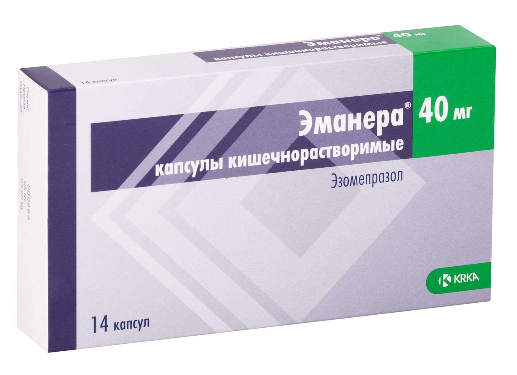 Эманера капс. кш/раств 40мг n14