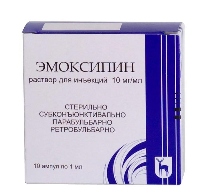 Эмоксипин р-р д/ин. 1% 1мл n10