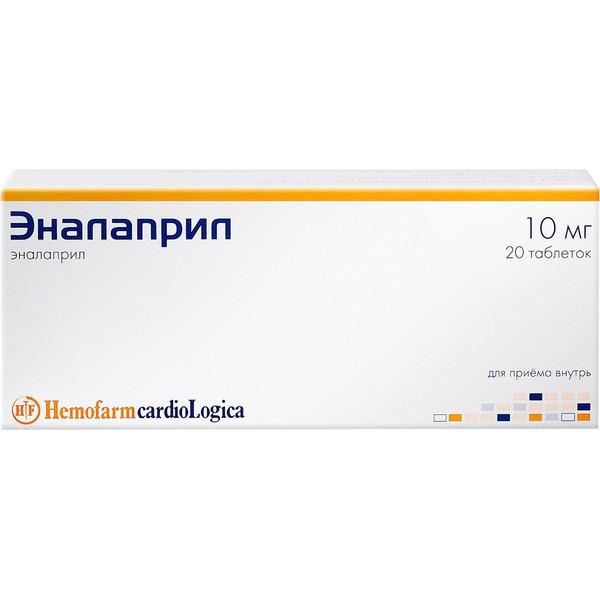Эналаприл таблетки 10мг №20 Хемофарм