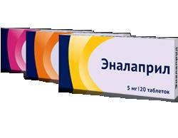 Эналаприл таблетки 10мг №20 Озон