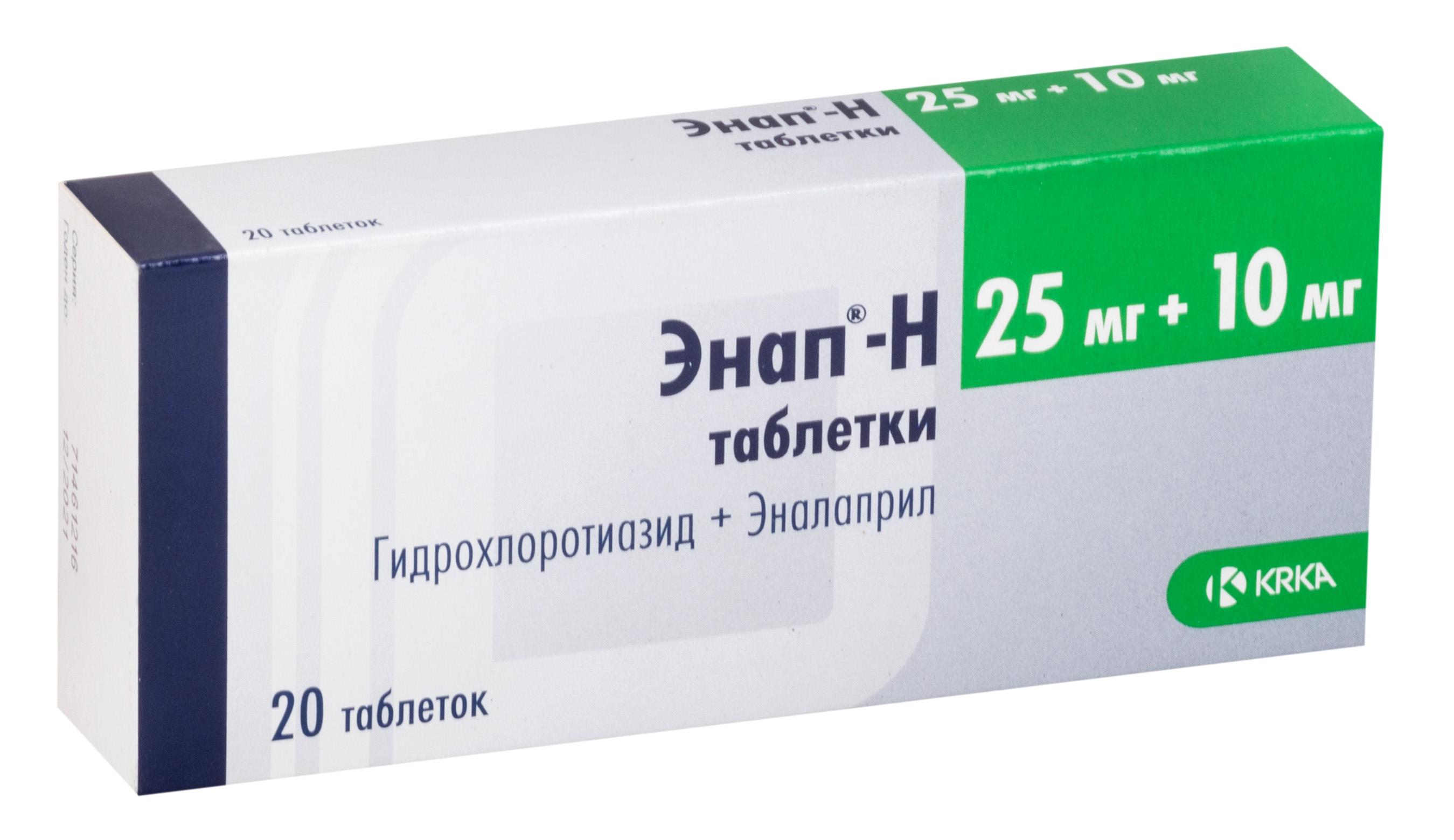 Энап-h таб. 25мг+10мг №20