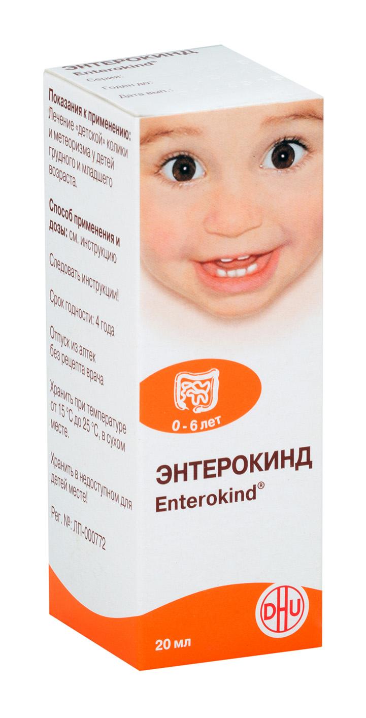 Энтерокинд капли гомеопат 0-6 лет 20мл