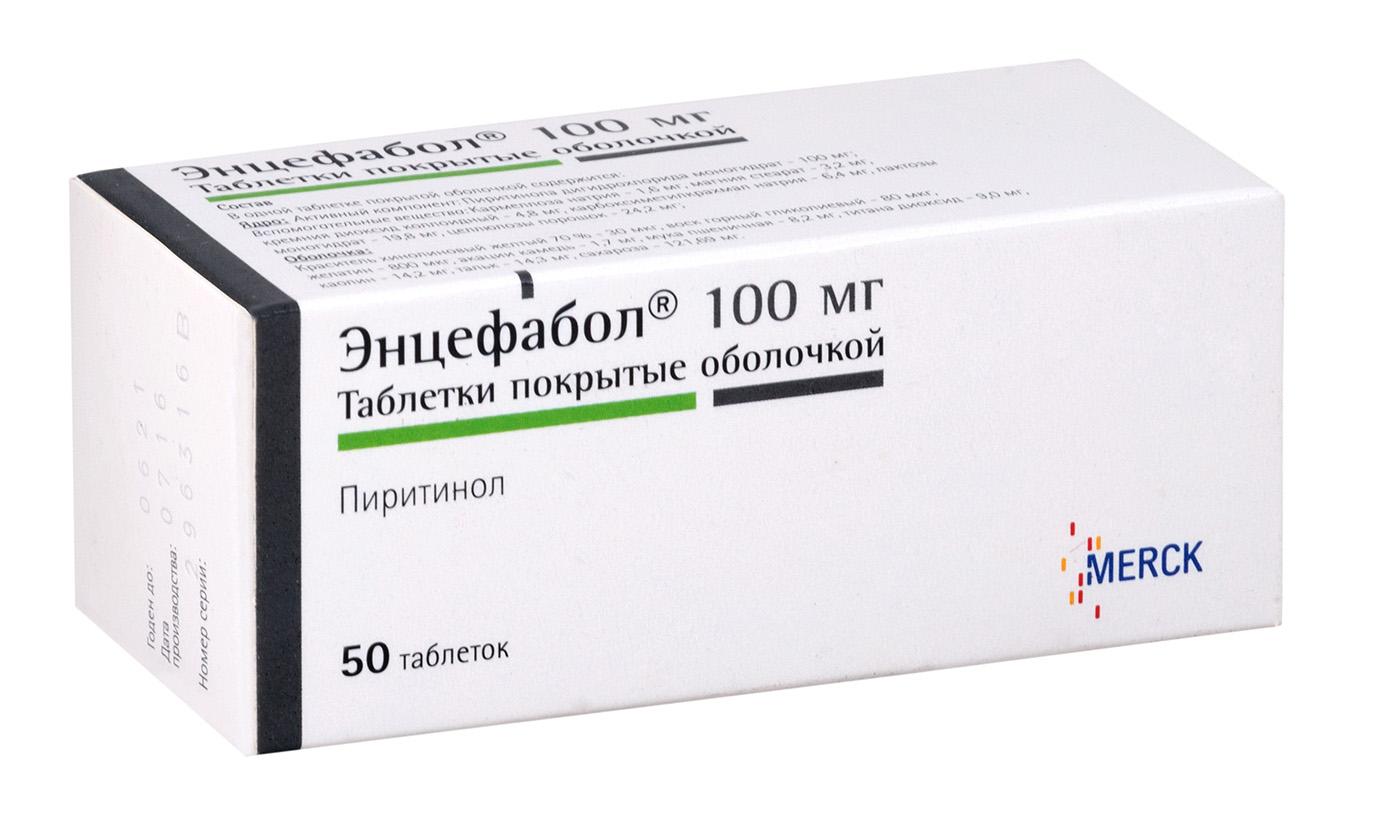 Энцефабол таб. п.о 100мг n50