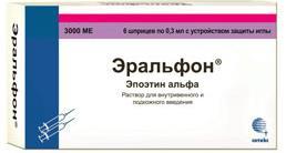 Эральфон р-р в/в и п/к 3000ме 0,3мл n6