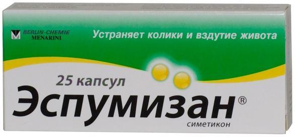 Эспумизан капс. 40мг n25