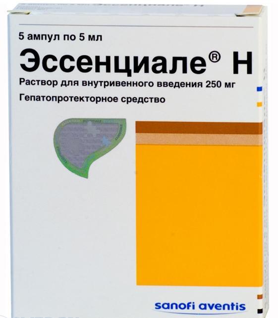 Эссенциале н р-р в/в 250мг/5мл 5мл n5