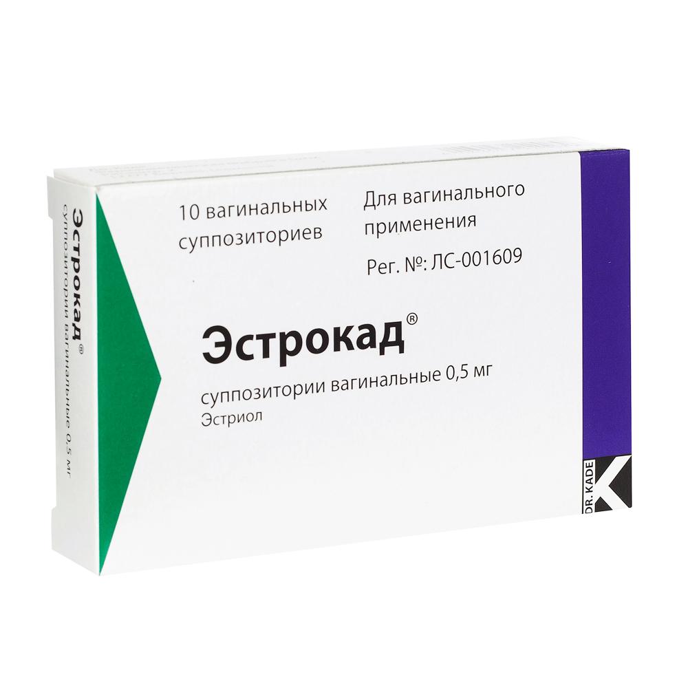 Эстрокад супп. ваг. 0.5мг №10