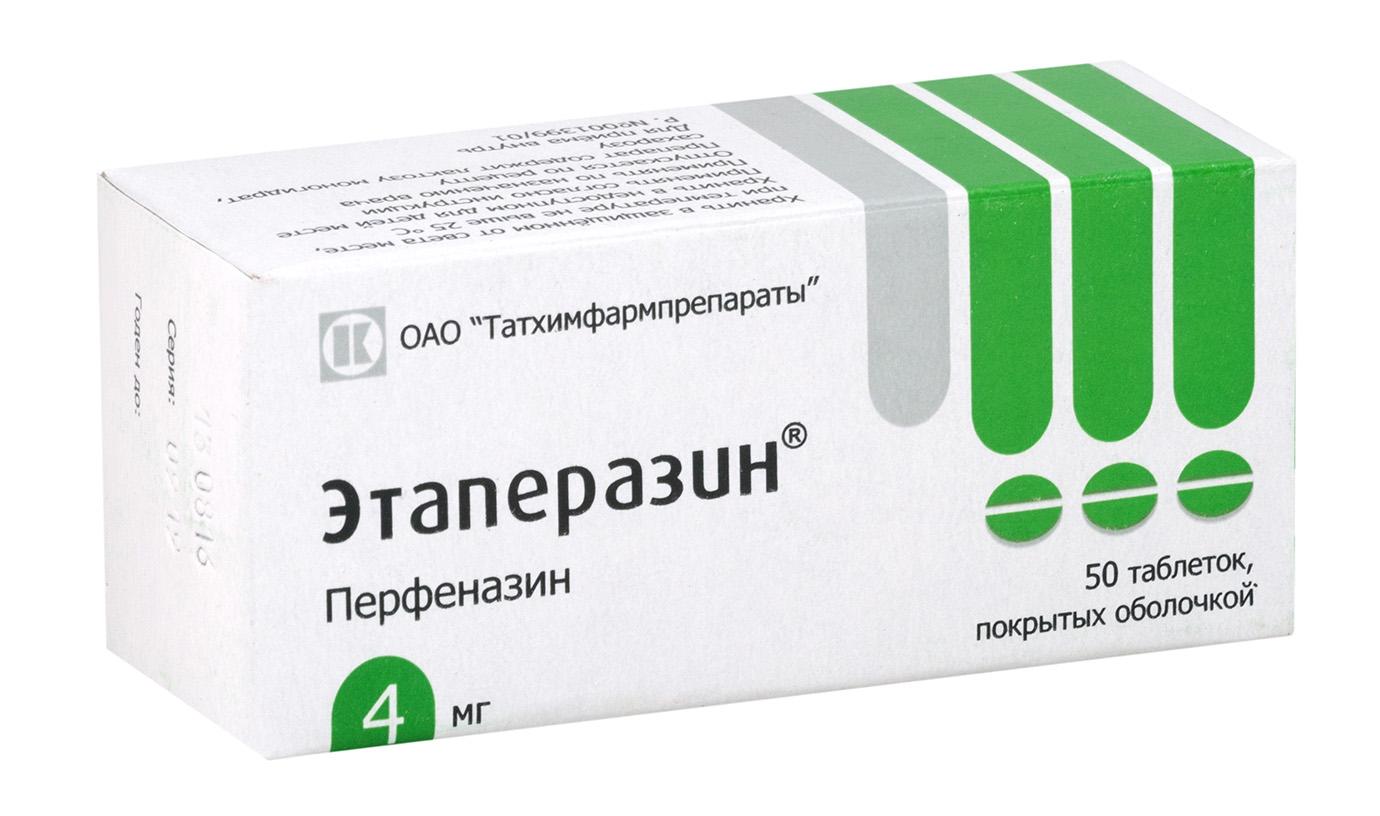 Этаперазин таб. п.о 4мг n50