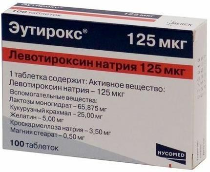 Эутирокс таб. 125мкг n100