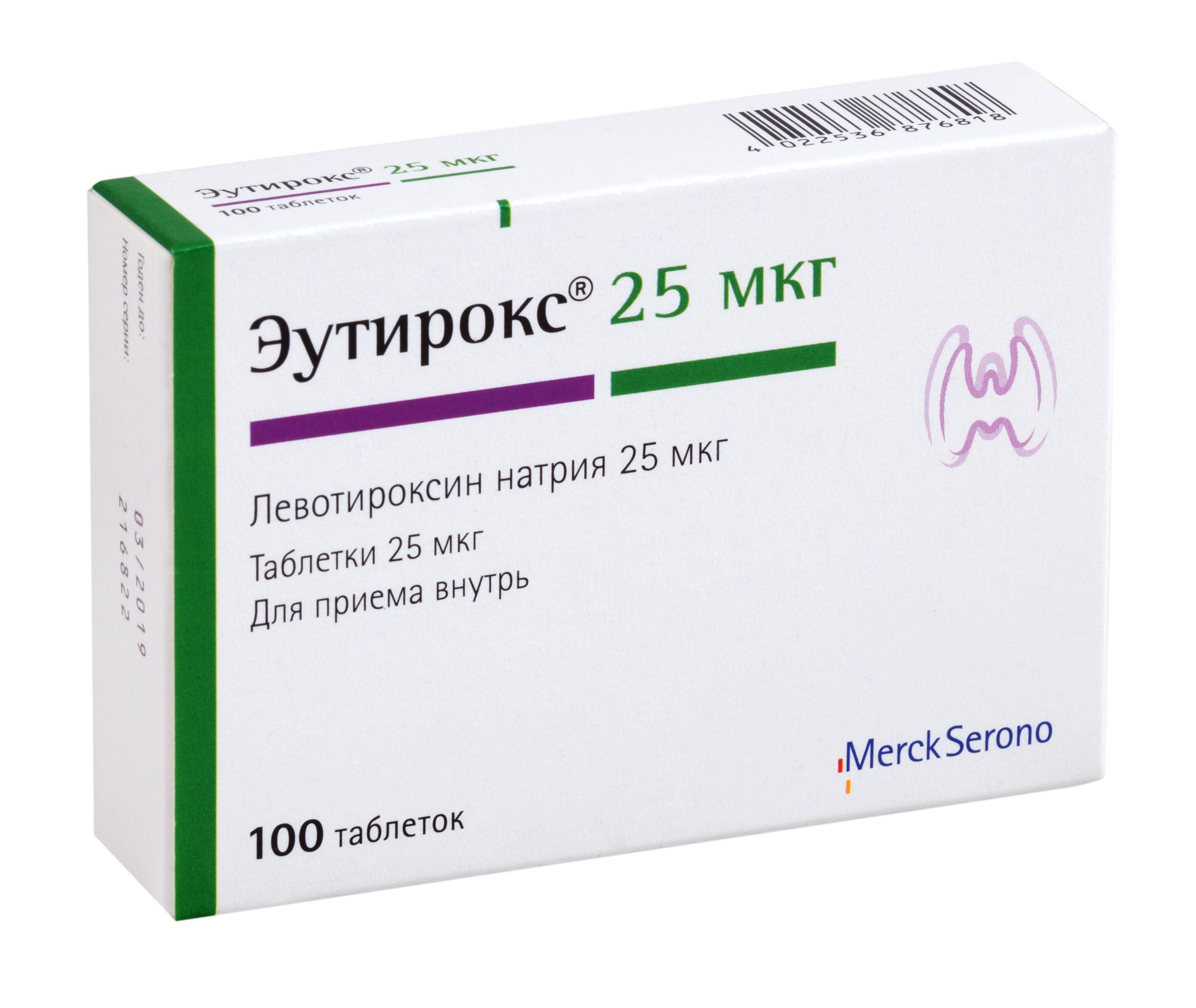 Эутирокс таб. 25мкг n100