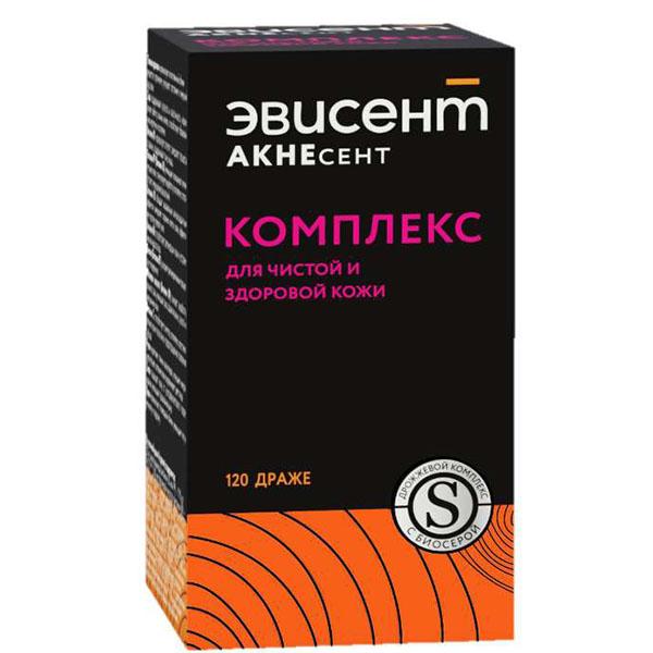 Эвисент акнесент комплекс для чистой и здоровой кожи драже 120 шт.