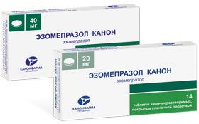 Эзомепразол канон таб. п.п.о кш/раств 20мг n14