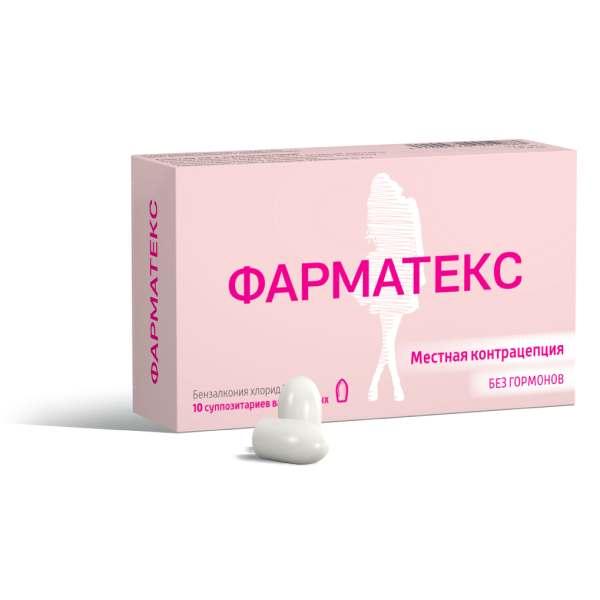 Фарматекс супп. ваг. 18,9мг n10