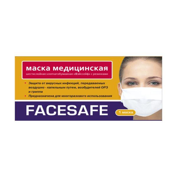 Фэйссейф маска марлевая многоразовая с резинкой №1