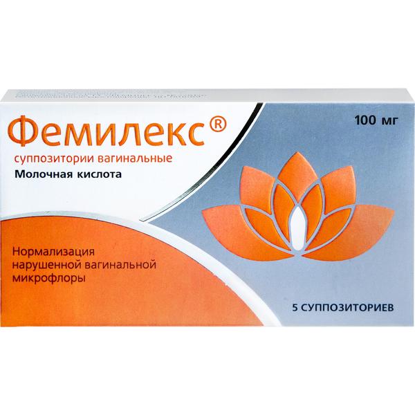 Фемилекс супп. ваг. 100мг n10