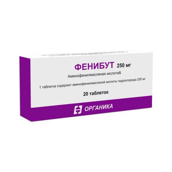 Фенибут таблетки 250мг №20 Органика