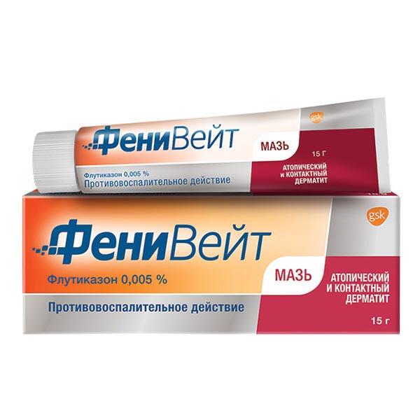 Фенивейт мазь д/наруж. прим. 0,005% туба 15г №1
