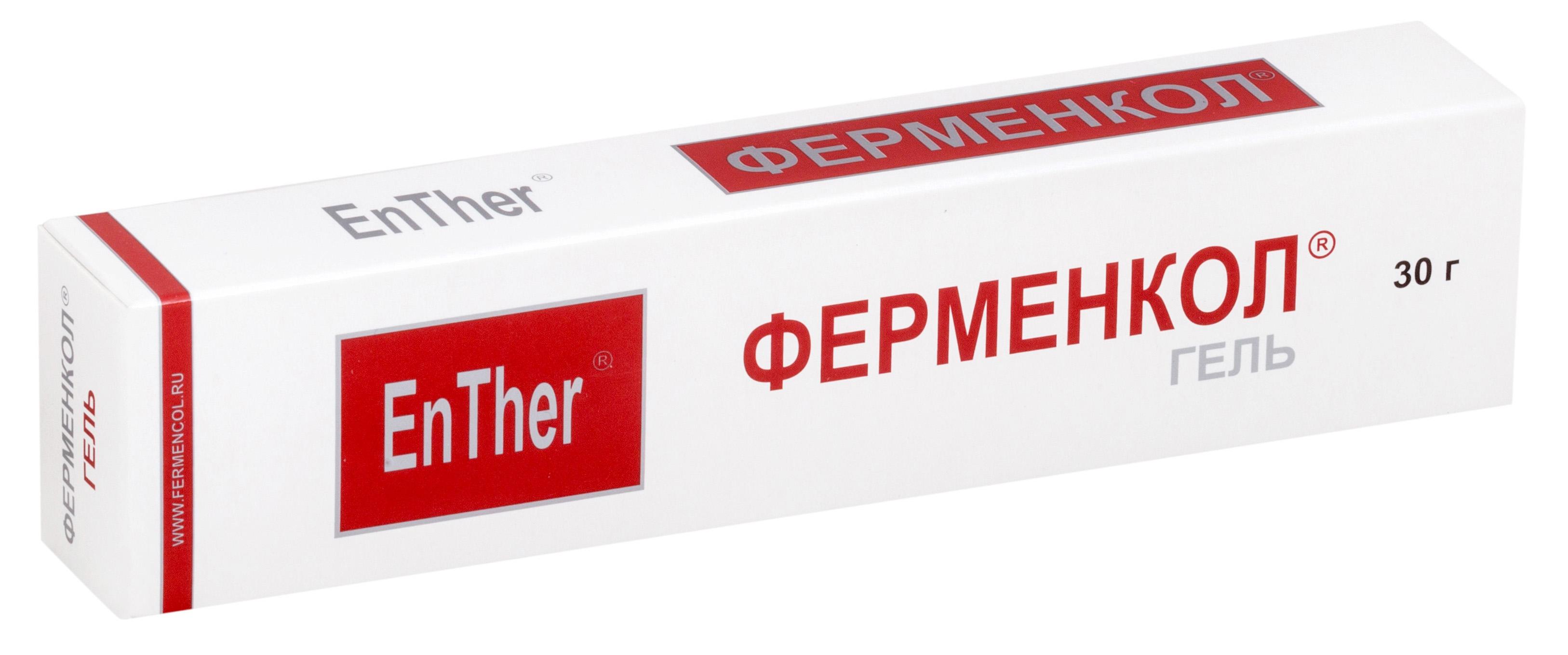 Ферменкол гель косметической линии enther туба 30г