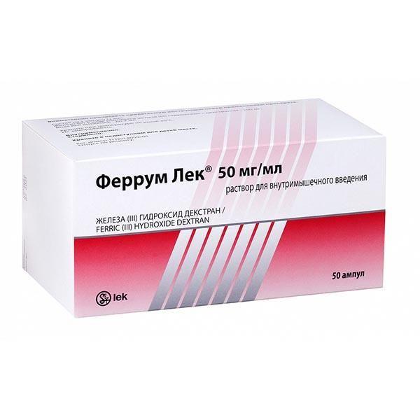 Феррум лек р-р д/ин. 50мг/мл 2мл n50