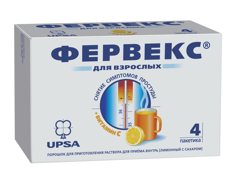 Фервекс пор. пригот. р-ра д/вн. приема (лимон) с сахаром №4