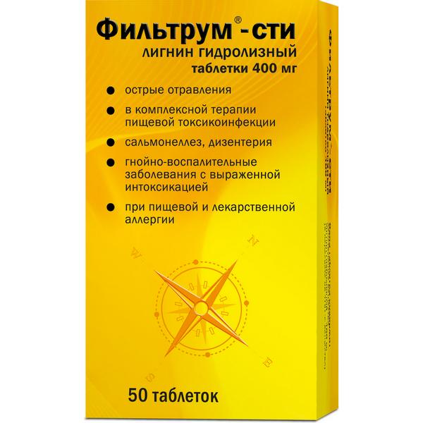 Фильтрум-сти таб. 400мг n50