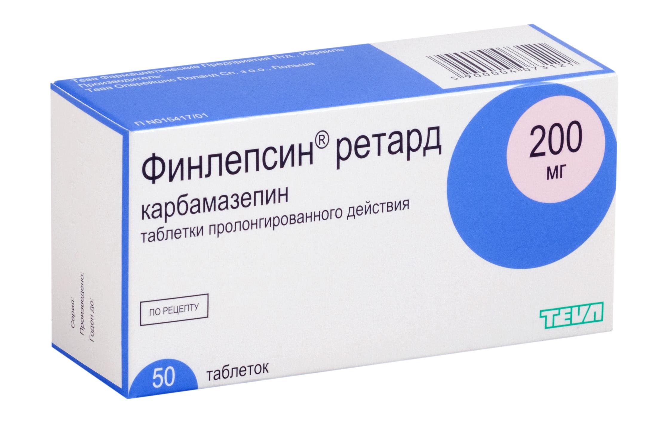 Финлепсин ретард таб. 200мг n50