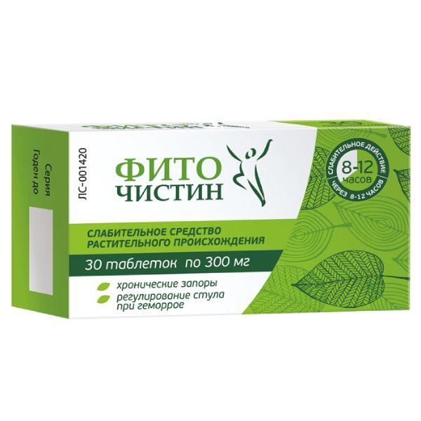 Фиточистин таблетки 300мг 30 шт.