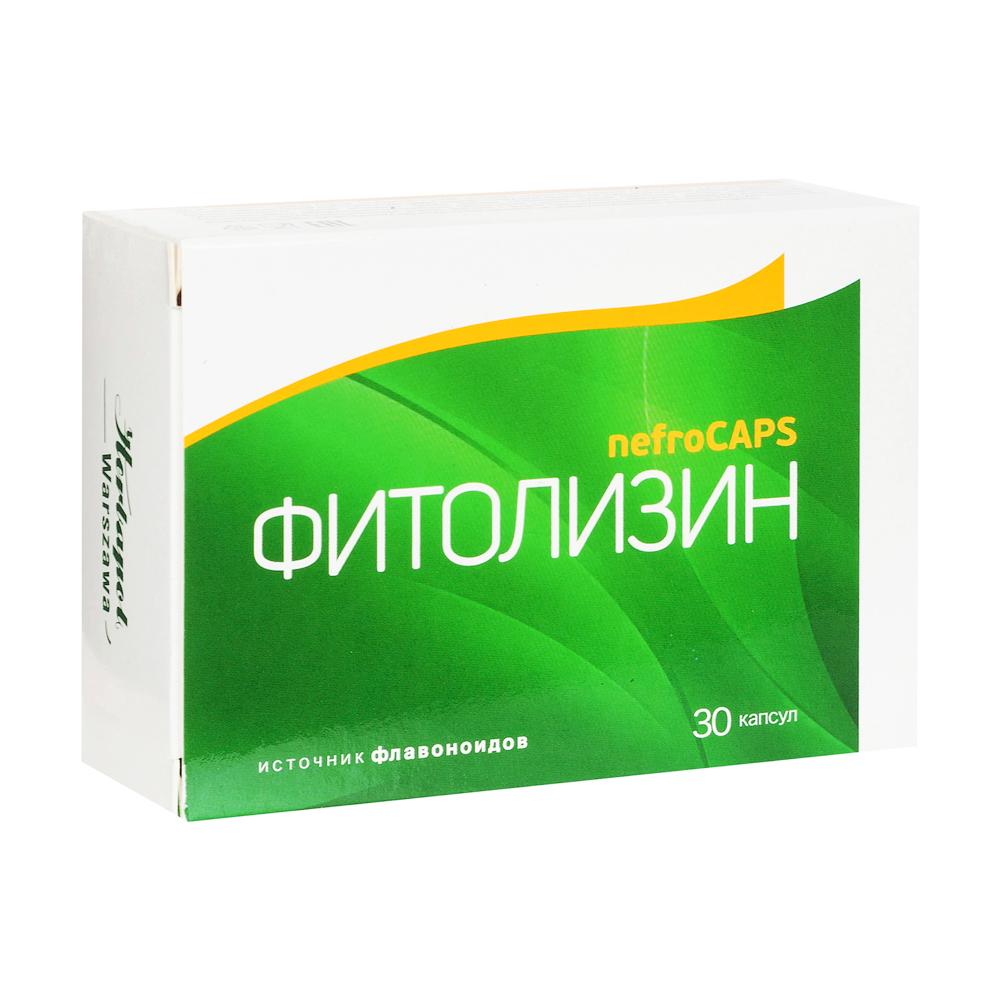 Фитолизин nefrocaps капс. 356мг №30