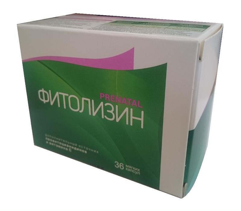 Фитолизин Prenatal капсулы мягкие 840мг №36