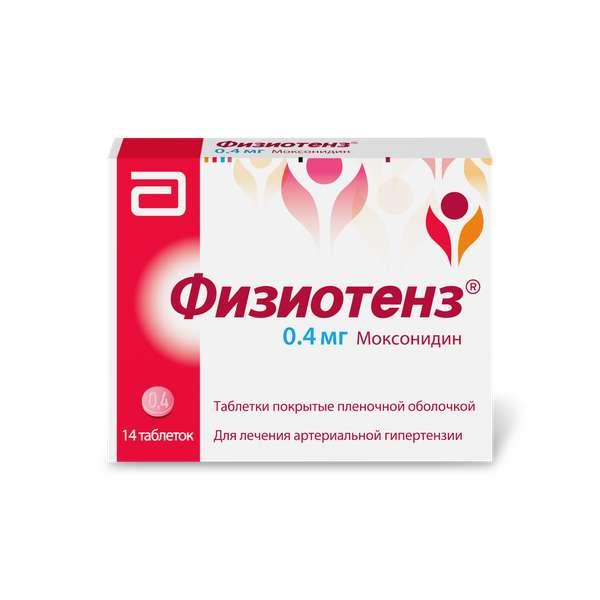 Физиотенз табл. п.п.о. 0,4 мг №14