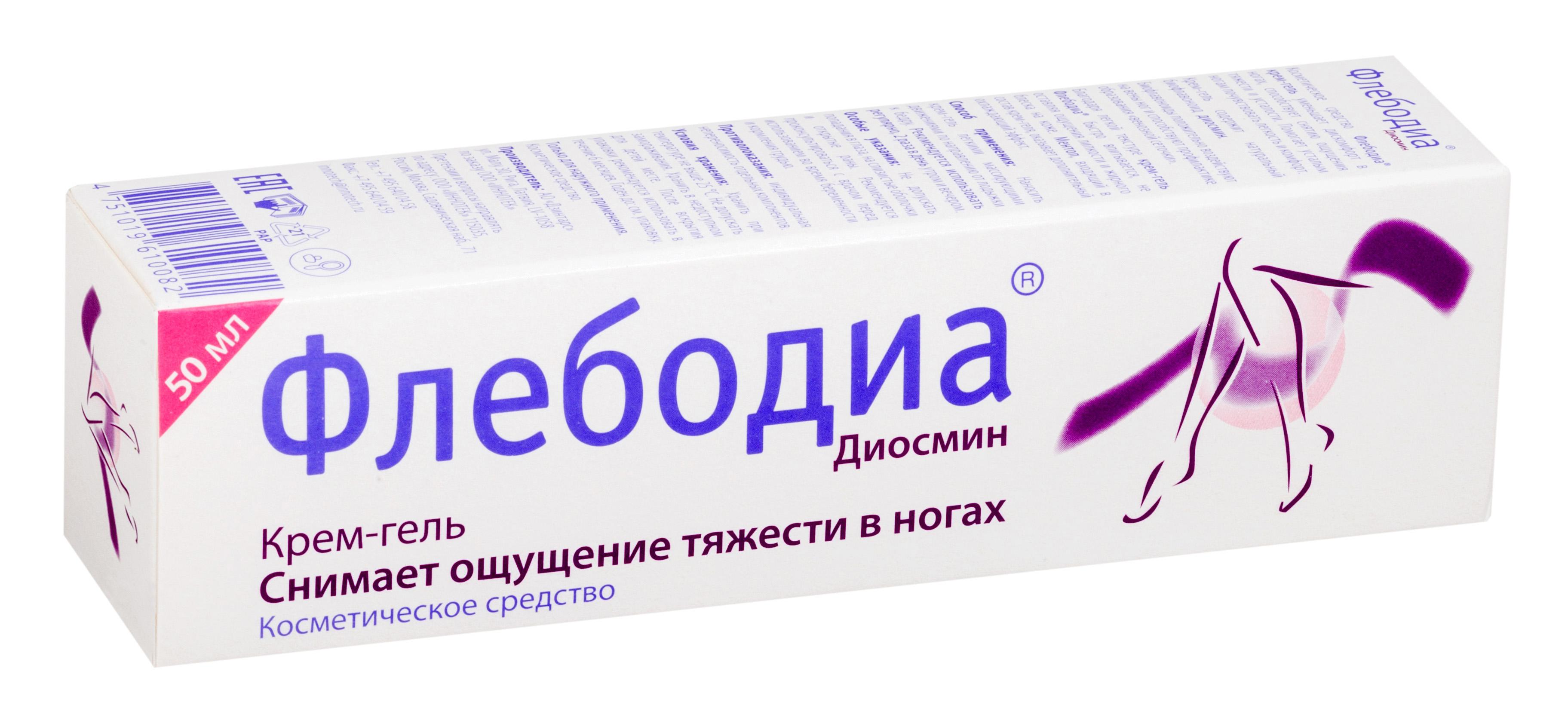 Флебодиа крем-гель д/ног туба 50мл