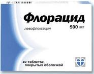 Флорацид таб. п.п.о. 500мг n10