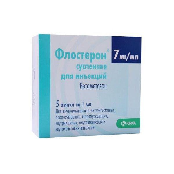 Флостерон сусп. д/ин. 7 мг/мл амп. 1 мл №5