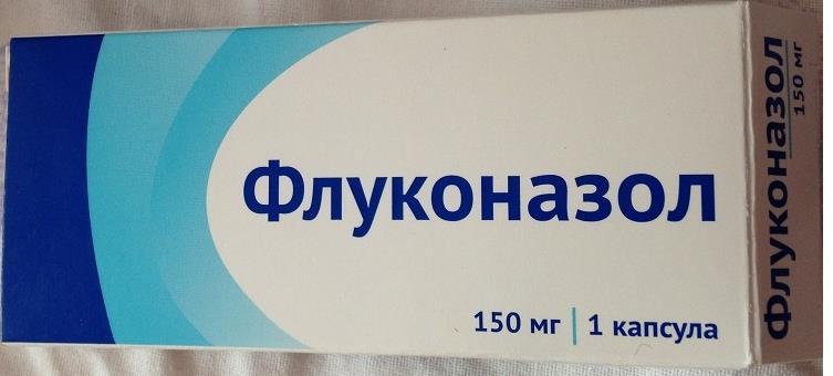Флуконазол капс. 150 мг №1
