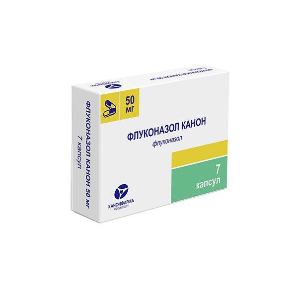 Флуконазол капс. 50 мг №7