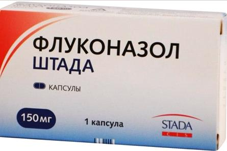 Флуконазол ШТАДА капс. 150 мг №1