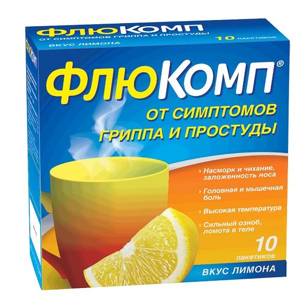 Флюкомп пор. д/приг. р-ра д/приема внутрь 650мг+10мг+20мг пак. 2,5г №10 (лимон)