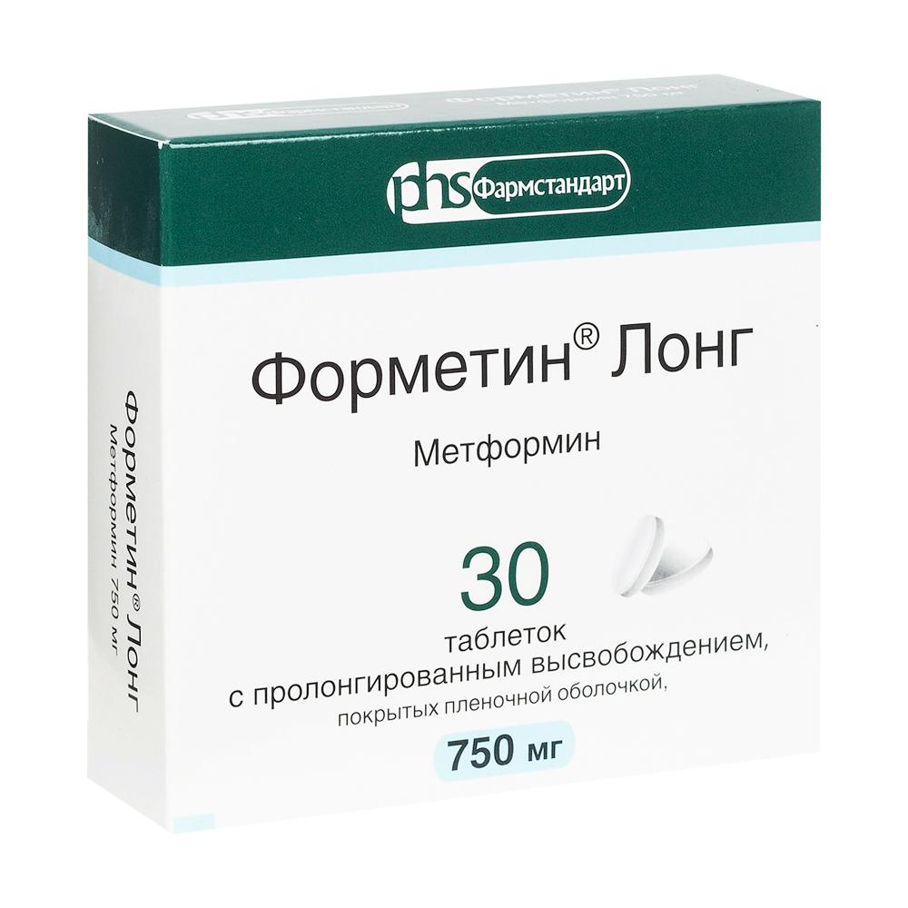 Форметин лонг таб. с пролонг. высвоб. п/о плен. 750мг №30